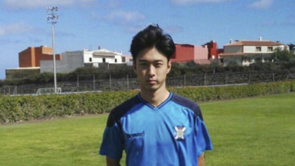 El japonés Yuya refuerza el filial del CD Tenerife