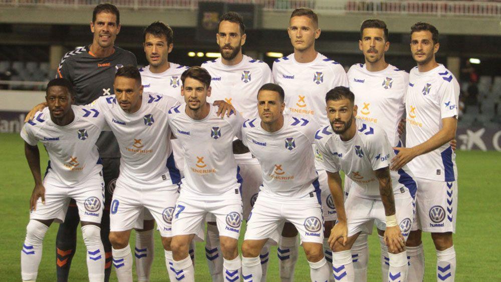Análisis, uno por uno, de los jugadores del CD Tenerife ante el FC Barcelona B