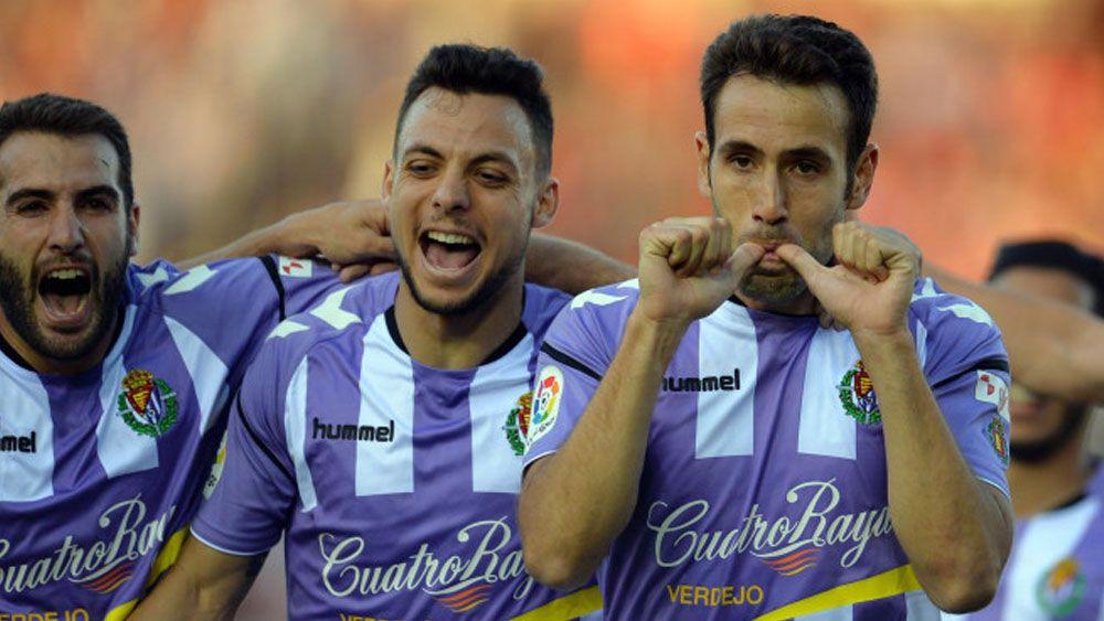 El Real Valladolid de Javi Moyano, nuevo equipo de Primera División