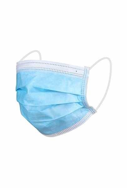 Ejemplo de mascarilla quirúrgica.