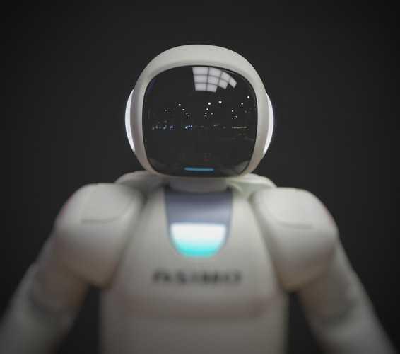 inteligencia artificial, tecnología, nuevas tecnologías